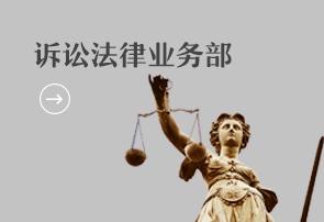 郑大律师事务所为您介绍刑事拘留的要求