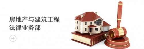 想要办理房产证过户需要了解的流程