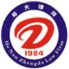 河南郑大律师事务所